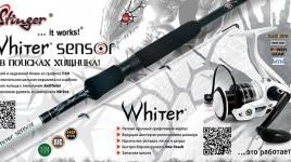 Новинка - серия Stinger Whiter Sensor