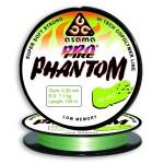 Леска Asama ProFire Phantom Hi-Viz