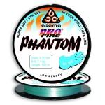 Леска Asama ProFire Phantom Blue