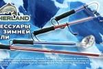 Аксессуары для зимней рыбалки FisherLand