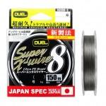 Шнур Duel PE Super X-Wire 8 Silver