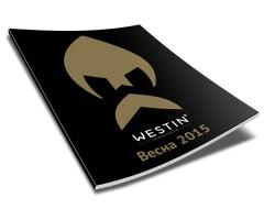 Печатные каталоги Westin