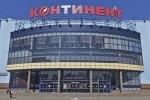 Магазин в Автово