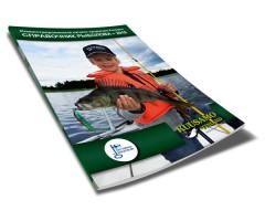 Печатные каталоги Kuusamo