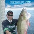 Каталог «Рыболов Профи. Лето 2009»