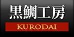 Kurodai Kobo
